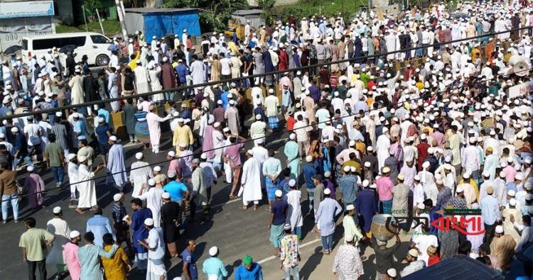 মহানবীকে কটুক্তি: ঢাকা- চট্রগ্রাম মহাসড়কে বিক্ষোভ মিছিল