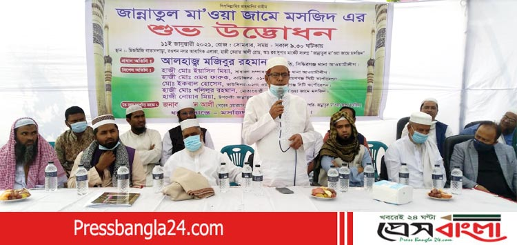 সিদ্ধিরগঞ্জে জান্নাতুল মা'ওয়া মসজিদের ভিত্তি প্রস্তর স্থাপন