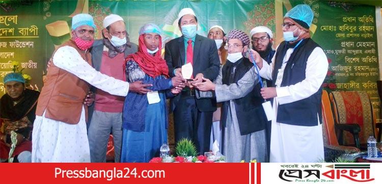 নড়াইলে জেলা পর্যায়ে হিফজুল কোরআন প্রতিযোগিতা অনুষ্ঠিত