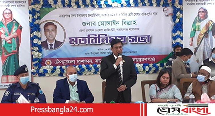 আমি না'গঞ্জে অটিজম স্কুল করতে চাই : ডিসি মোস্তাইন বিল্লাহ